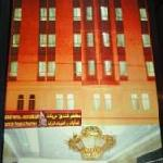 Photo de Darbat Hotel