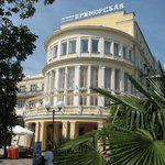 Photo of Primorskaya Hotel