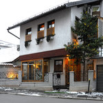 Photo of Halvat Guesthouse Sarajevo