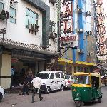 Photo of Hotel Chanchal Continental