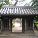 Tetsugakudo Park