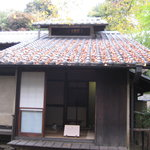 Hayashi Memorial Hall