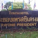 Foto Rayong President Hotel