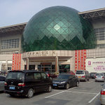 Weitang Chinese Pearl and Gem City