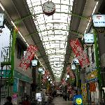  Mikuni shopping street where Caminoro is