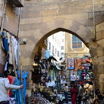 archway to the souq