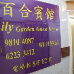 Photo of Lily Garden Guest House