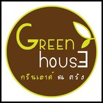 Green House at Trang, Thailand