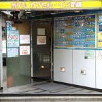 Photo of Capsule Inn Shinbashi