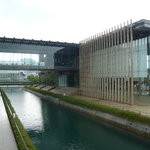 Nagasaki Prefectural Art Museum