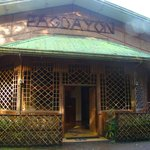 Photo of Pagdayon Traveler&#39;s Inn Puerto Princesa