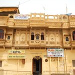 Shree Giriraj Palace