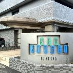 Photo of Hotel New Budget Muroran