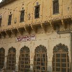 Photo of Mahansar Fort Heritage Hotel