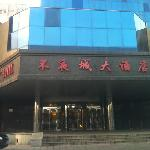 Dalian Sleepless City Hotel Foto