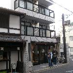 Foto de Backpacker's Ryokan Budget Inn