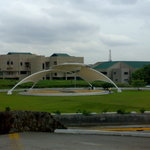 Science Complex