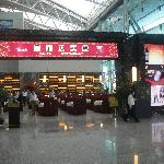  restaurant in lobby