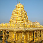 Sripuram Golden Temple