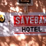 Photo de Sayeban Hotel