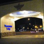  entrance arch from inside parking area