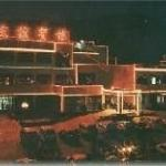 Φωτογραφία: Shan Wei Friendship Hotel