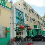 Photo de Zhong An Hotel