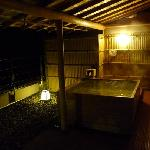 Night view of our bath tub