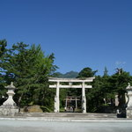 Iwakiyama Shrine
