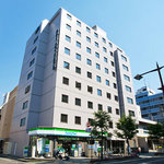 Matsuyama New Grand Hotel