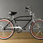 The American Bicycle Rental Company