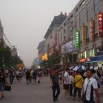 Wangfujing Main Streeet