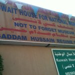 Kuwait House for National Works Museum