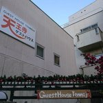 Guesthouse Tennoji