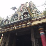 Kalikambal Temple
