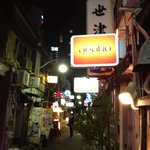 Photo of Shinjuku Golden Gai