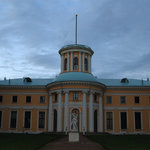 Arkhangelskoe Estate