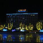 The hotel's all decked out for New Year's!