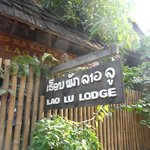 Lao Lu Lodgeの写真