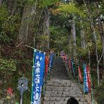  Stairs to the main temple