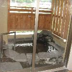 Ensuite Hot Spring Bath