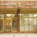 Photo of Dar Al Salam Hotel