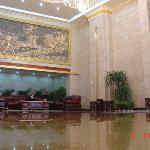 Foto di Xiong Ye International Hotel