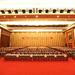 Dongding Hotel Foto