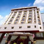 Photo of Elite World Prestige Hotel Istanbul