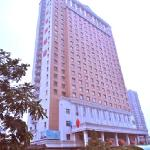 Foto van Wanda International Hotel