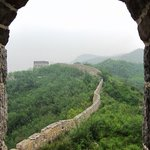 Guguan Great Wall
