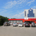 Hotel Amursky Zaliv &amp; Hotel Vladivostok