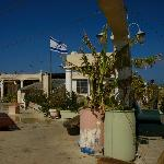 Old Jaffa Hostel and Guest House Foto