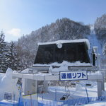 Link chair Kitanomine to Furano